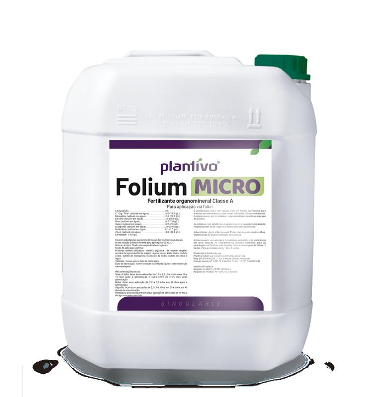 Folium Micro